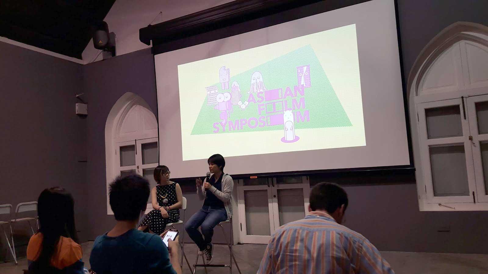 Asian Film Symposium 2015