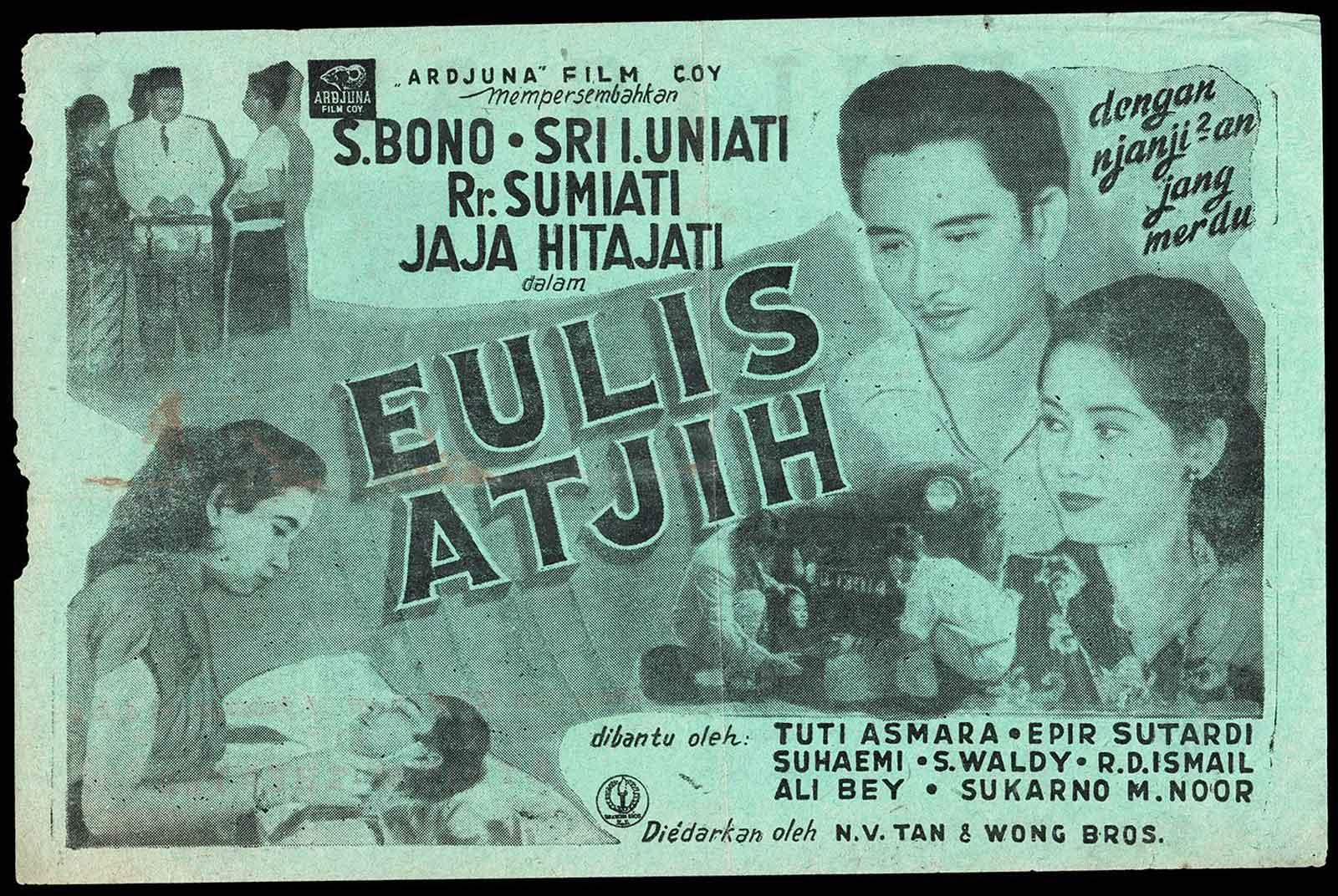Novel Sebagai Daya Jual Iklan Film Adaptasi Di Indonesia Cinema